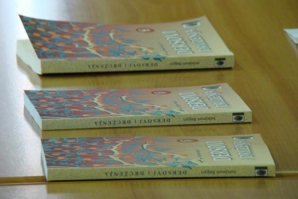 Pregedate slike iz članka: Promovisana knjiga hafiza Bugarija